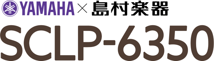 SCLP-6350