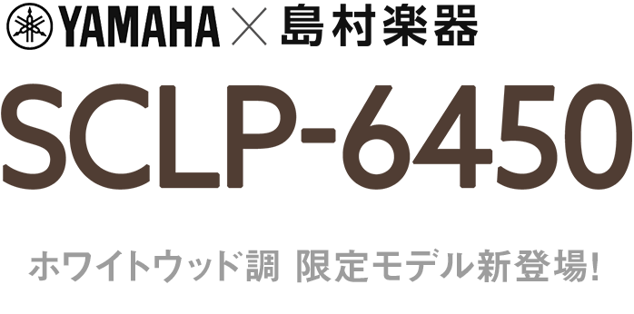 SCLP-6450