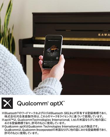 Bluetooth Audio aptX対応