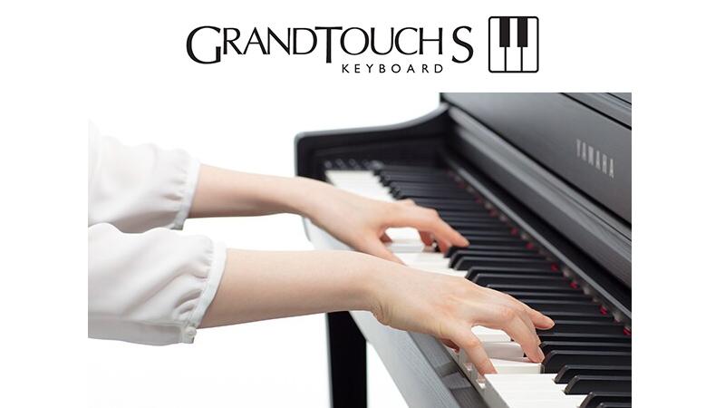 グランドタッチ-エス鍵盤