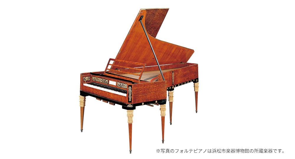 より多彩な音が楽しめる限定ピアノ音色