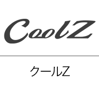 CoolZ