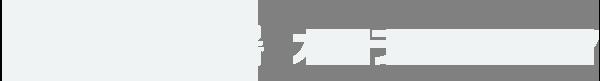 島村楽器ロゴ