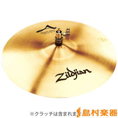 Zildjian Aジル14Rock Top (NAZL14RK.HHT) ロック ハイハットシンバル・トップ 【ジルジャン】