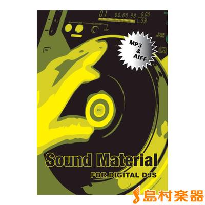 MRC / エムアールシー Sound Material For Digital DJs [ Sampling DVD ]