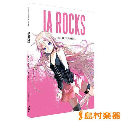 1st PLACE VOCALOID3 Library IA ROCKS ARIA ON THE PLANETES ボーカロイド 【ファーストプレイス】【国内正規品】
