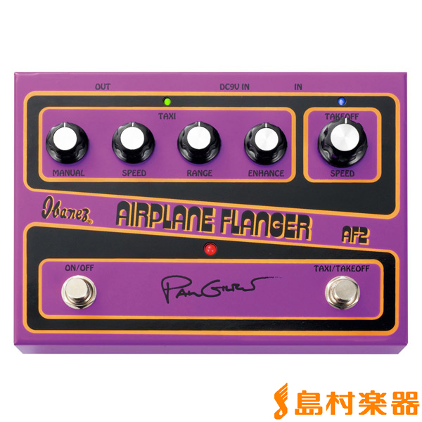 "Ibanez AF2 Paul Guilbert Signature Pedal ""AIRPLANE FLANGER"" フランジャー エフェクター 【アイバニーズ】"