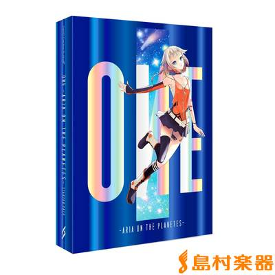 1st PLACE ONE -ARIA ON THE PLANETES- STARTER PACK 音声創作ソフトウェア 【ファーストプレイス】【国内正規品】