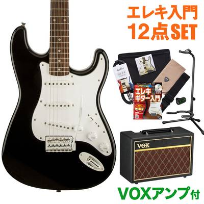 Squier by Fender Affinity Stratocaster BLK エレキギター 初心者 セット VOXアンプ ストラトキャスター 【スクワイヤー / スクワイア】【オンラインストア限定】