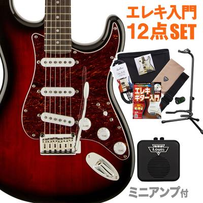 Squier by Fender Standard Stratocaster Maple Fingerboard ATB(アンティークバースト) ミニアンプセット エレキギター 初心者 セット ストラトキャスター 【スクワイヤー / スクワイア】【オンラインストア限定】