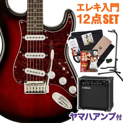 Squier by Fender Standard Stratocaster Maple Fingerboard ATB(アンティークバースト) ヤマハアンプセット エレキギター 初心者 セット ストラトキャスター 【スクワイヤー / スクワイア】【オンラインストア限定】
