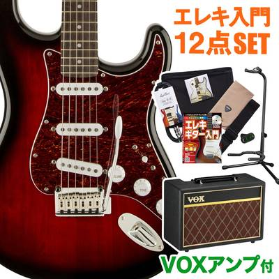 Squier by Fender Standard Stratocaster Maple Fingerboard ATB(アンティークバースト) VOXアンプセット エレキギター 初心者 セット ストラトキャスター 【スクワイヤー / スクワイア】【オンラインストア限定】