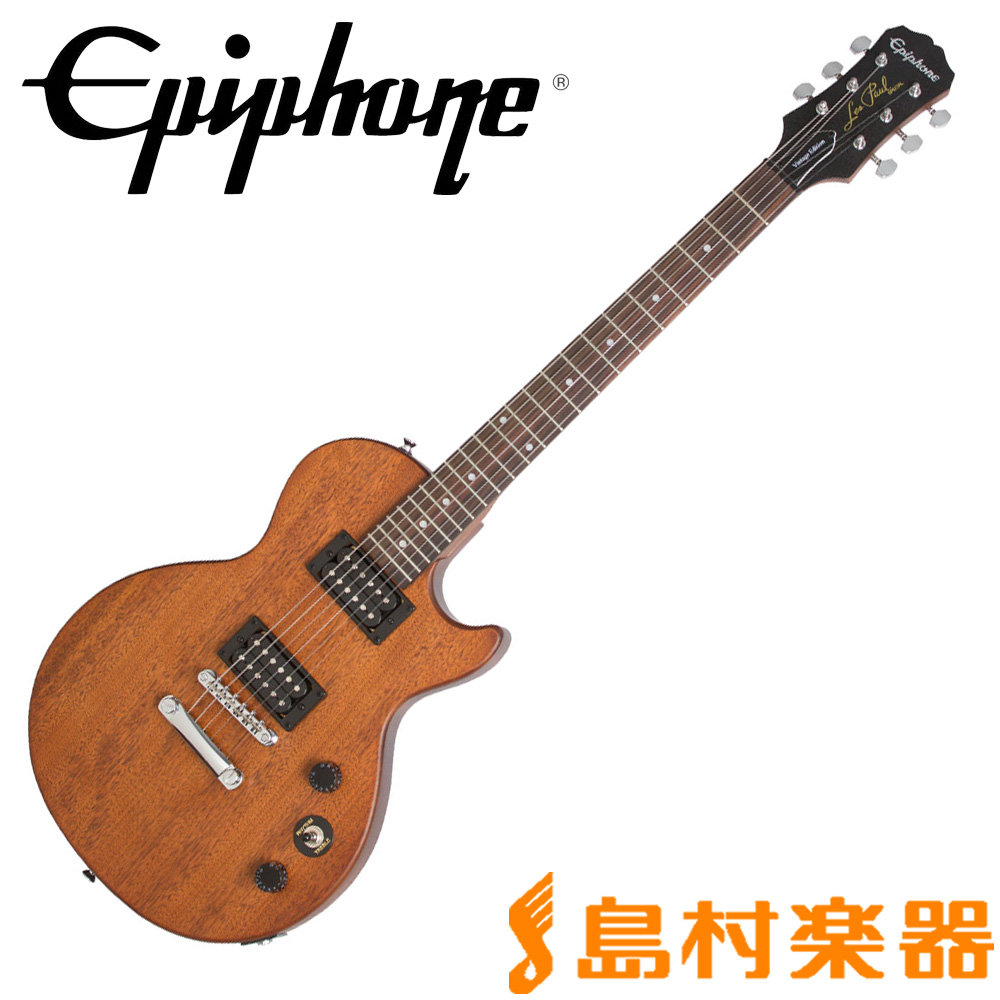 Epiphone Les Paul Special VE Vintage Worn Walnut エレキギター 【エピフォン】