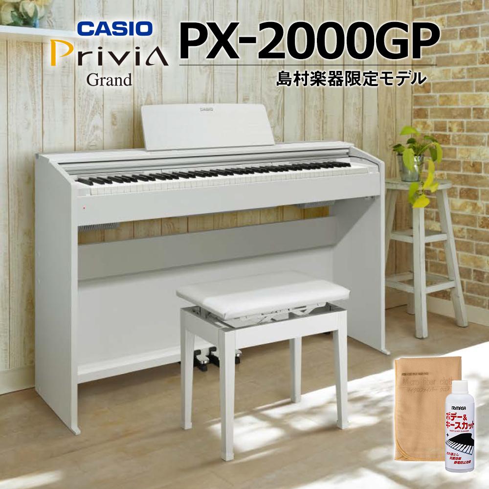 楽譜、ピアノクロス、高低自在椅子がもらえる!