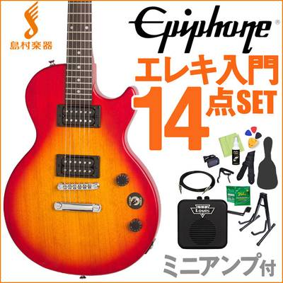 Epiphone Les Paul Special VE Vintage Worn Heritage Cherry Sunburst エレキギター 初心者14点セット ミニアンプ付き レスポール 【エピフォン】【オンラインストア限定】