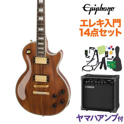 Epiphone Limited Edition Les Paul Custom PRO KOA Natural エレキギター 初心者14点セット 【ヤマハアンプ付き】 【エピフォン】【オンラインストア限定】