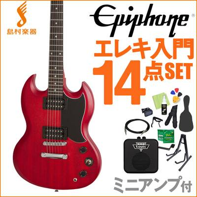 Epiphone SG Special Vintage Edition Vintage Worn Cherry エレキギター 初心者14点セット 【ミニアンプ付き】 【エピフォン】【オンラインストア限定】