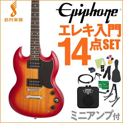 Epiphone SG Special Vintage Edition Vintage Worn Heritage Cherry Sunburst エレキギター 初心者14点セット 【ミニアンプ付き】 【エピフォン】【オンラインストア限定】