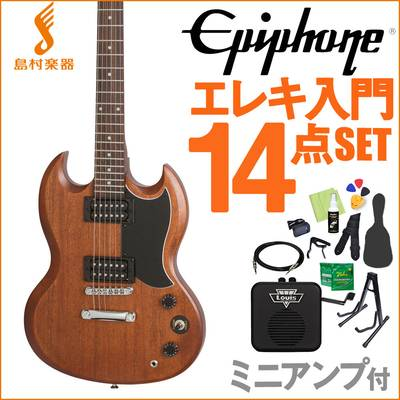 Epiphone SG Special Vintage Edition Vintage Worn Walnut エレキギター 初心者14点セット 【ミニアンプ付き】 【エピフォン】【オンラインストア限定】