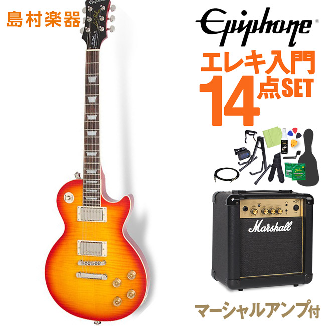 Epiphone Les Paul Tribute Plus Outfit Faded Cherry エレキギター 初心者14点セット【マーシャルアンプ付き】 レスポール 【エピフォン】【クリアランスセール】