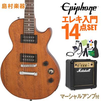 Epiphone Les Paul Special VE Vintage Worn Walnut エレキギター 初心者14点セット マーシャルアンプ付き レスポール 【エピフォン】【オンラインストア限定】
