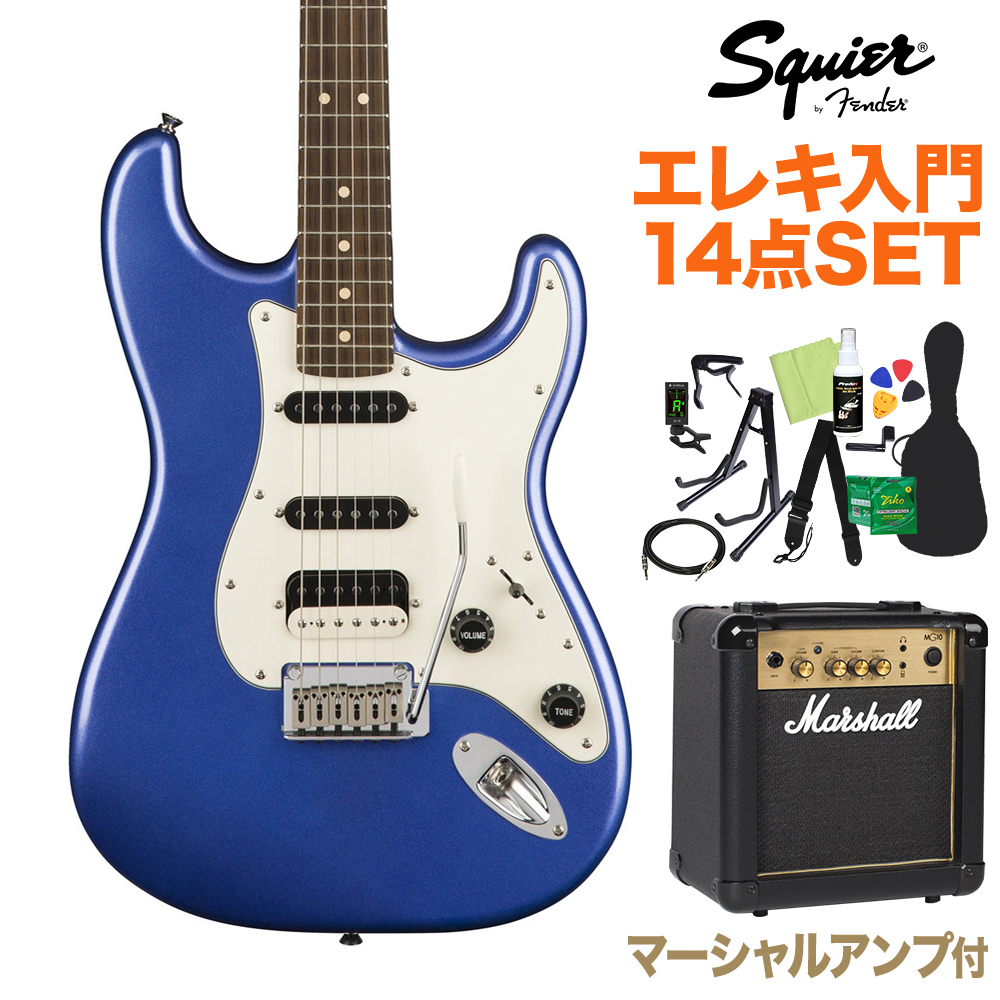 Squier by Fender Contemporary Stratocaster HSS Ocean Blue Metallic エレキギター 初心者14点セット 【マーシャルアンプ付き】 【スクワイヤー / スクワイア】【オンラインストア限定】