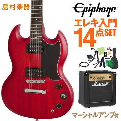 Epiphone SG Special Vintage Edition Vintage Worn Cherry エレキギター 初心者14点セット 【マーシャルアンプ付き】 【エピフォン】【オンラインストア限定】