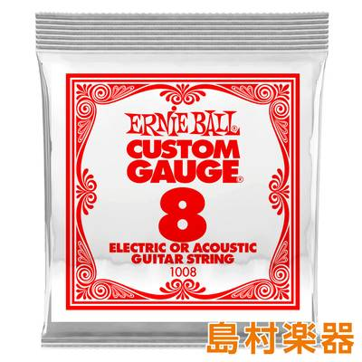 ERNiE BALL 1008 エレキギター/アコギ弦 008 プレーンスチール 【バラ弦1本】 【アーニーボール】