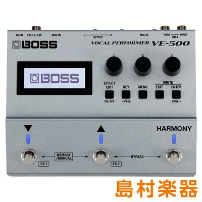 BOSS VE-500 Vocal Performer ボーカルエフェクト 【ボス】