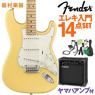 Fender Player Stratocaster Maple Buttercream エレキギター 初心者14点セット 【ヤマハアンプ付き】 【フェンダー】【オンラインストア限定】