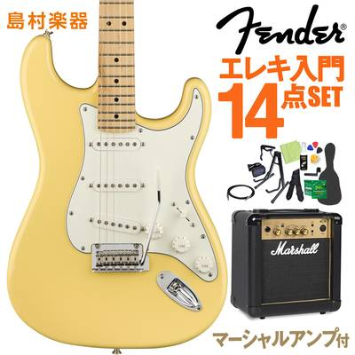 Fender Player Stratocaster Maple Buttercream エレキギター 初心者14点セット 【マーシャルアンプ付き】 【フェンダー】【オンラインストア限定】