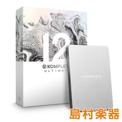 Native Instruments(NI) KOMPLETE 12 ULTIMATE Collectors Edition 通常版 【ダウンロード版】 【ネイティブインストゥルメンツ】