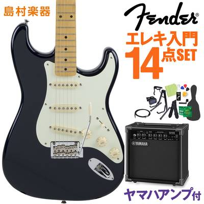 Fender Made in Japan Hybrid 50s Stratocaster Midnight Blue エレキギター 初心者14点セット 【ヤマハアンプ付き】 【フェンダー】【オンラインストア限定】