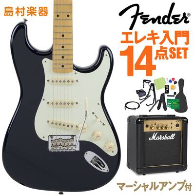 Fender Made in Japan Hybrid 50s Stratocaster Midnight Blue エレキギター 初心者14点セット 【マーシャルアンプ付き】 【フェンダー】【オンラインストア限定】