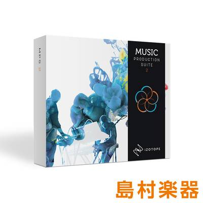 iZotope Music Production Suite 2 バンドル [ Nectar3/ VocalSynth2/ RX7 Standard/ Insight2/ Ozone8 Advanced/ Neutron2 Advanced]【ダウンロード版】 【アイゾトープ】【国内正規品】