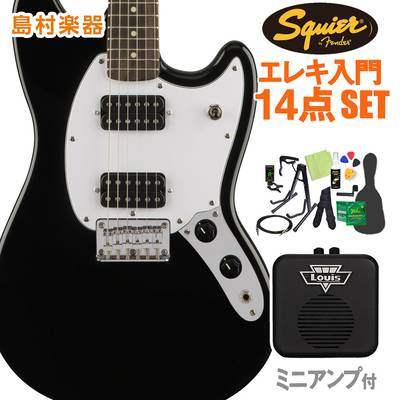 Squier by Fender Bullet Mustang HH Laurel Fingerboard Black エレキギター 初心者14点セット 【ミニアンプ付き】 ムスタング 【スクワイヤー / スクワイア】【オンラインストア限定】