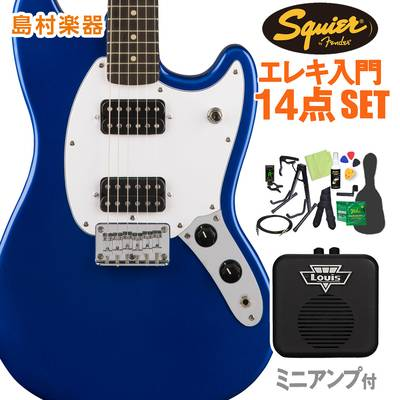 Squier by Fender Bullet Mustang HH Laurel Fingerboard Imperial Blue エレキギター 初心者14点セット 【ミニアンプ付き】 ムスタング 【スクワイヤー / スクワイア】【オンラインストア限定】