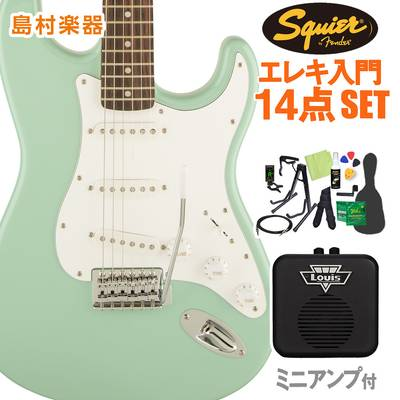 Squier by Fender Affinity Series Stratocaster Laurel Fingerboard Surf Green エレキギター 初心者14点セット 【ミニアンプ付き】 ストラトキャスター 【スクワイヤー / スクワイア】【オンラインストア限定】