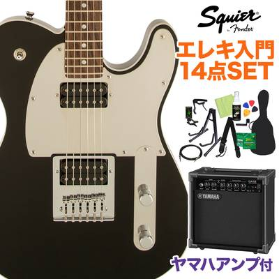 Squier by Fender J5 Telecaster Laurel Fingerboard Black エレキギター 初心者14点セット 【ヤマハアンプ付き】 テレキャスター 【スクワイヤー / スクワイア】【オンラインストア限定】