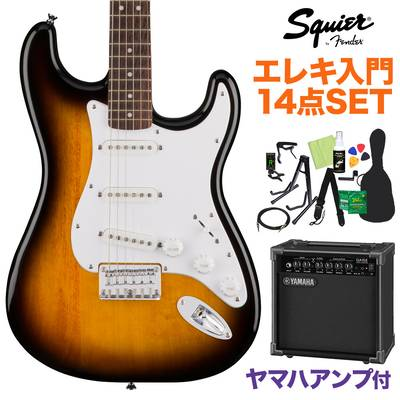 Squier by Fender Bullet Stratocaster Hard Tail Laurel Fingerboard Brown Sunburst エレキギター 初心者14点セット 【ヤマハアンプ付き】 ストラトキャスター 【スクワイヤー / スクワイア】【オンラインストア限定】