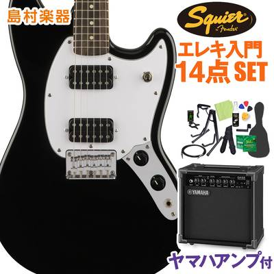 Squier by Fender Bullet Mustang HH Laurel Fingerboard Black エレキギター 初心者14点セット 【ヤマハアンプ付き】 ムスタング 【スクワイヤー / スクワイア】【オンラインストア限定】