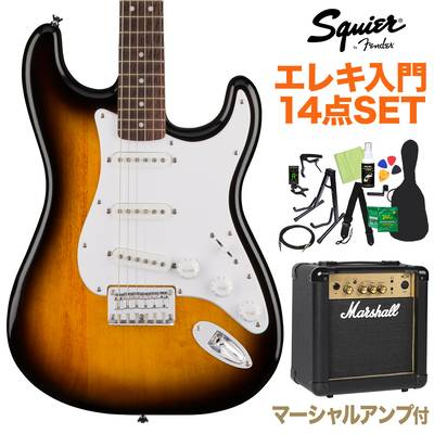 Squier by Fender Bullet Stratocaster Hard Tail Laurel Fingerboard Brown Sunburst エレキギター 初心者14点セット 【マーシャルアンプ付き】 ストラトキャスター 【スクワイヤー / スクワイア】【オンラインストア限定】