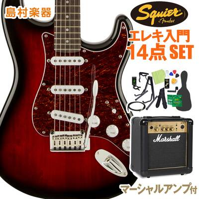 Squier by Fender Standard Stratocaster Laurel Fingerboard Antique Burst エレキギター 初心者14点セット 【マーシャルアンプ付き】 ストラトキャスター 【スクワイヤー / スクワイア】【オンラインストア限定】