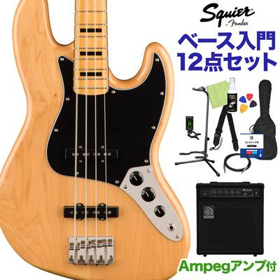 Squier by Fender Classic Vibe '70s Jazz Bass Maple Fingerboard Natural ベース 初心者12点セット 【ampegアンプ付】 ジャズベース 【スクワイヤー / スクワイア】