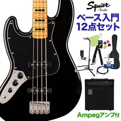 Squier by Fender Classic Vibe '70s Jazz Bass Left-Handed Maple Fingerboard Black ベース 初心者12点セット 【ampegアンプ付】 ジャズベース レフトハンド 【スクワイヤー / スクワイア】