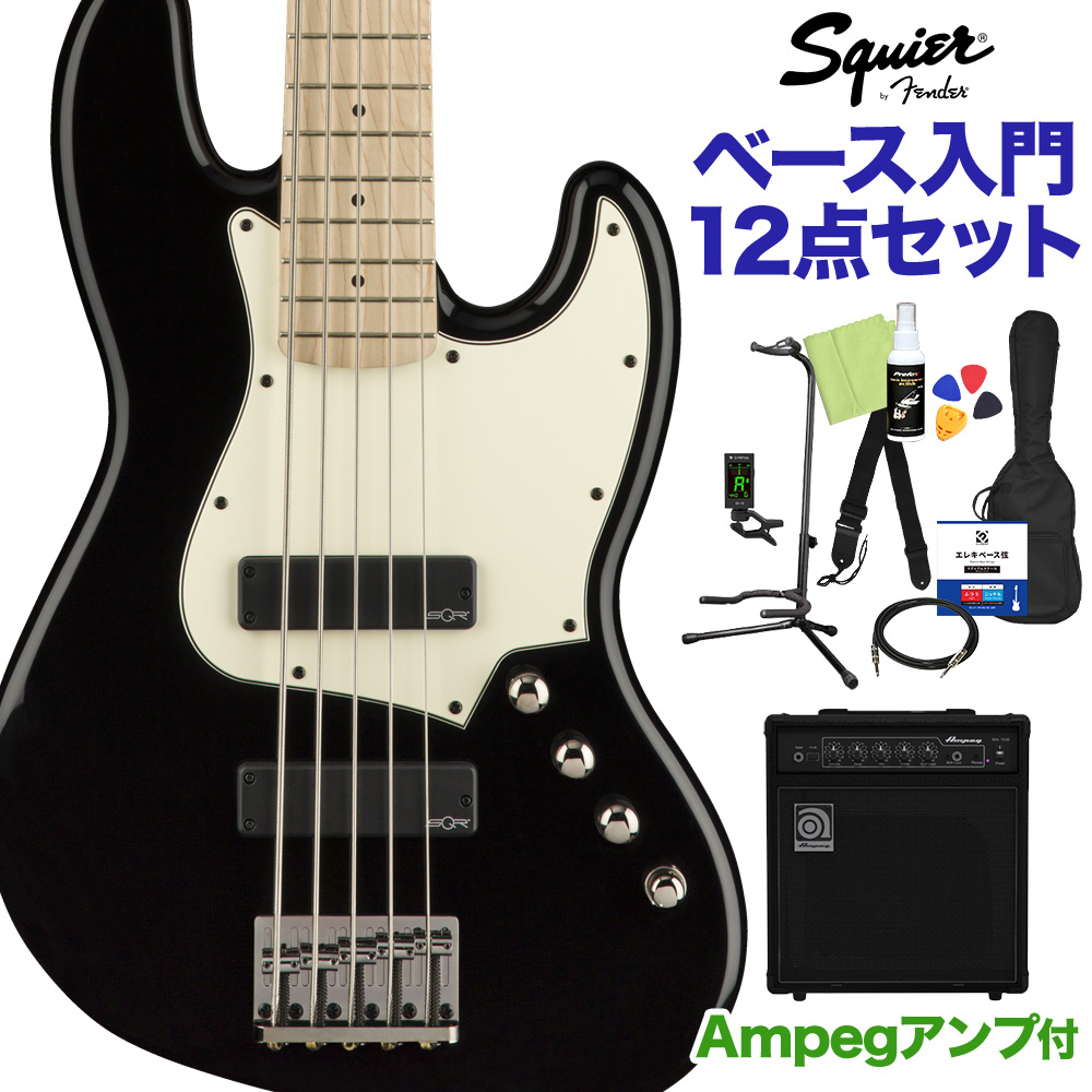 Squier by Fender Contemporary Active Jazz Bass V HH Maple Fingerboard Black ベース 初心者12点セット 【ampegアンプ付】 ジャズベース 【スクワイヤー / スクワイア】