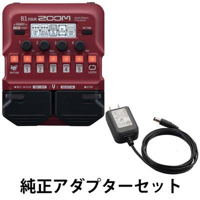 ZOOM B1 FOUR Multi-Effects Processor 純正アダプターセット 【ズーム】