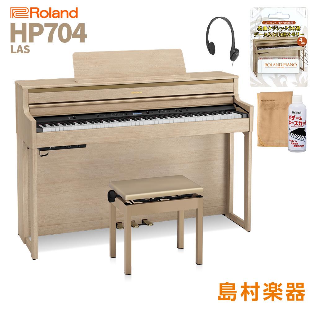 HP704