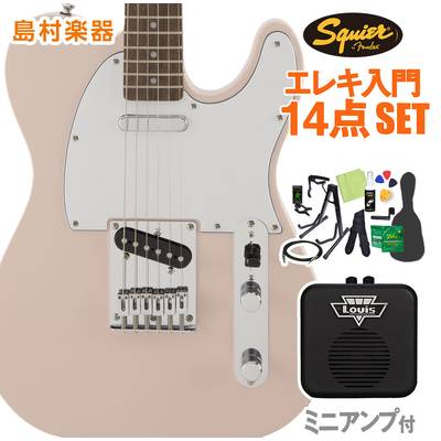 Squier by Fender FSR Affinity SeriesTM Telecaster Laurel Fingerboard Shell Pink 初心者14点セット 【ミニアンプ付き】 エレキギター テレキャスター 【スクワイヤー / スクワイア】【オンラインストア限定】