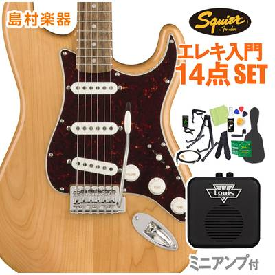 Squier by Fender Classic Vibe '70s Stratocaster, Laurel Fingerboard, Natural 初心者14点セット 【ミニアンプ付き】 エレキギター ストラトキャスター 【スクワイヤー / スクワイア】【オンラインストア限定】